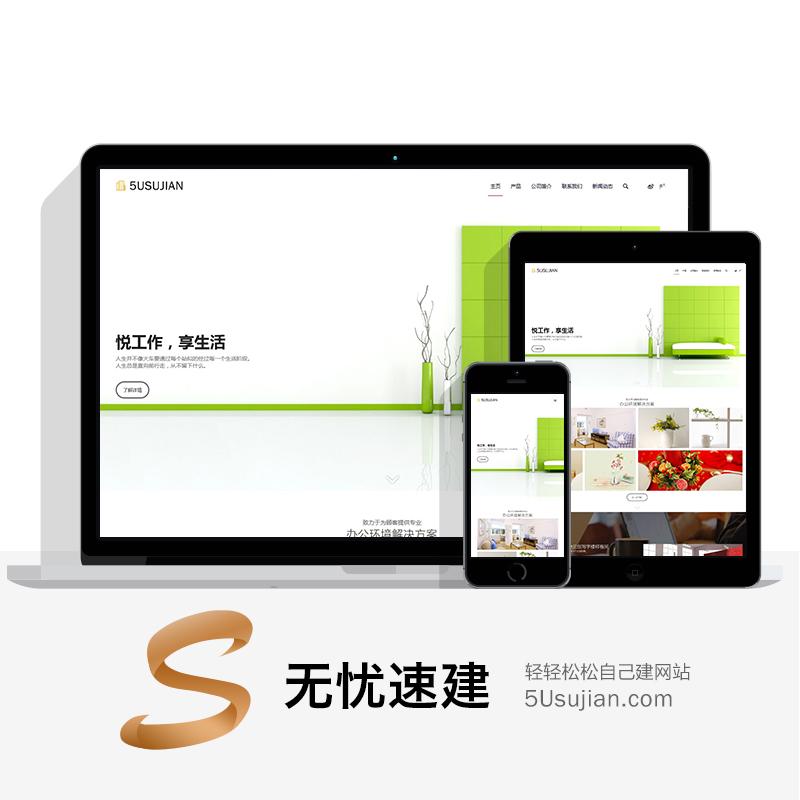 大气响应式装修装饰公司、创意设计公司WordPress网站源码